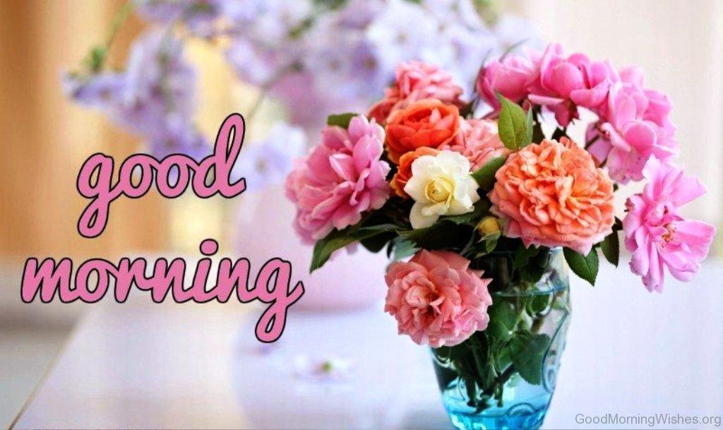 Фото доброго утра с цветами 7