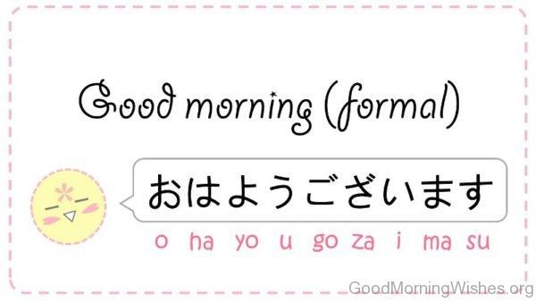 Good Morning Image 11