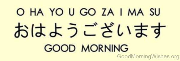 Good Morning In Japanese