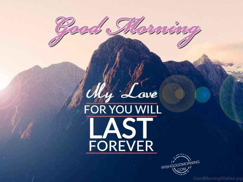 love wallpaper good morning