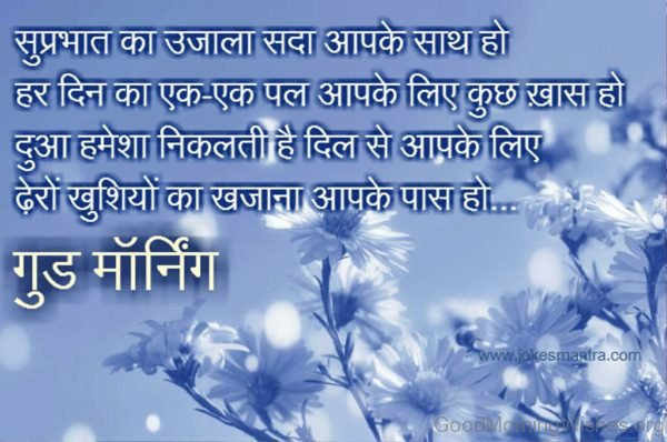 Har Din Ka Ek Ek Pal Appke Liye Kuch Khas Ho