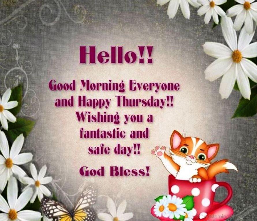 Hi Good Morning Quotes: 10 Hello Good Morning Wishes
