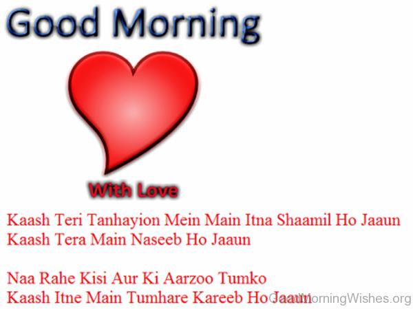Kash Teri Tanhayion Mein Itna Shaamil Ho Jaaun