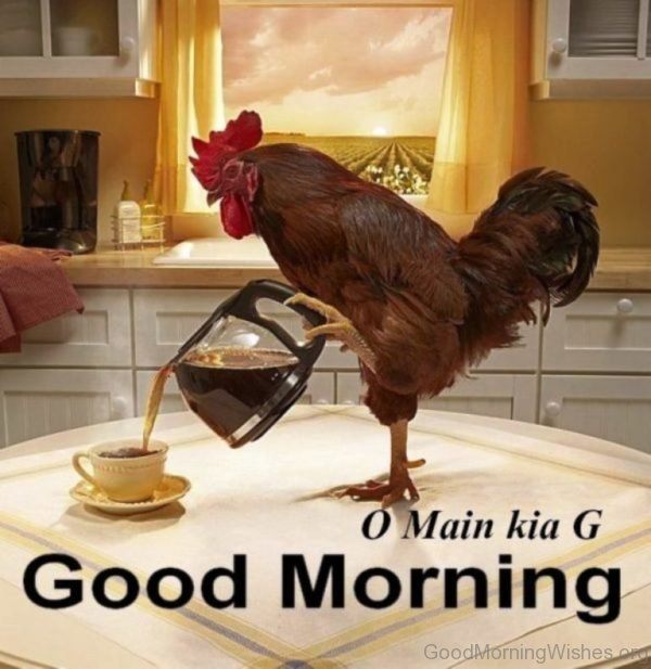 Outstanding Pic Of Good Morning