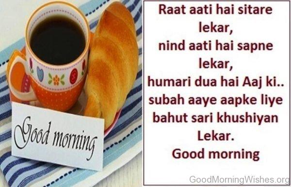 Raat Aati Hai Sitare Lekar