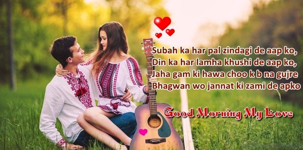 41 Good Morning Wishes In Hindi
