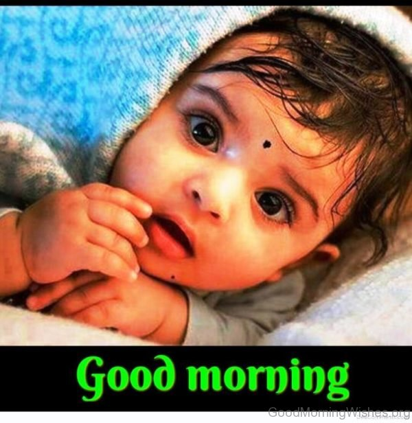 Wishing You A Good Morning