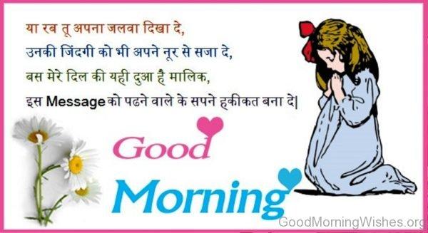 Yeh Rab To Apna Jalba Dikha De