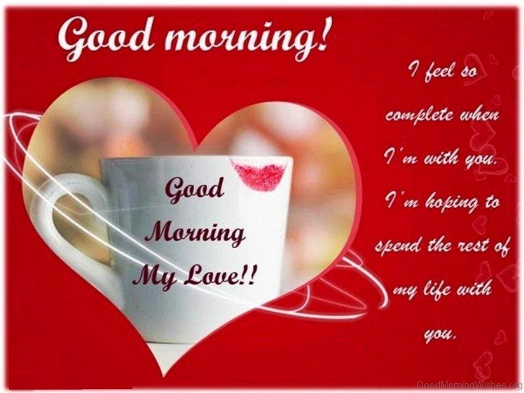 14 good morning sms to my love kristyandbryce Gallery