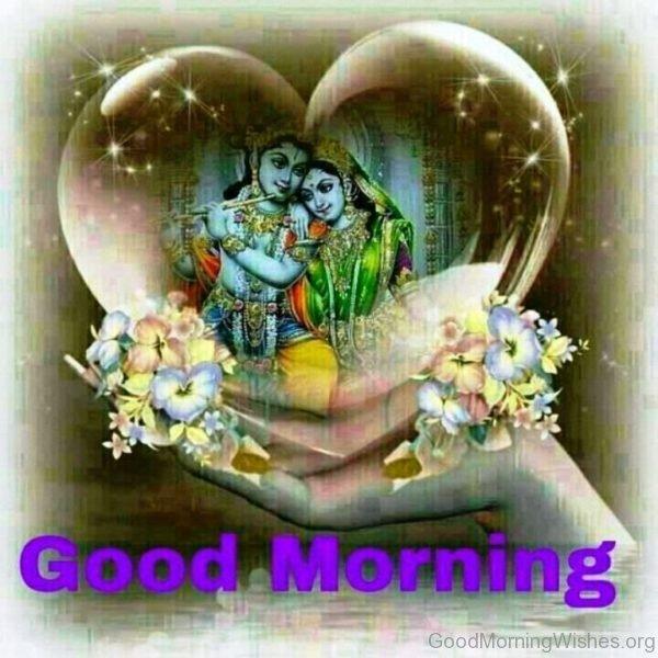 Good Morning God Pic