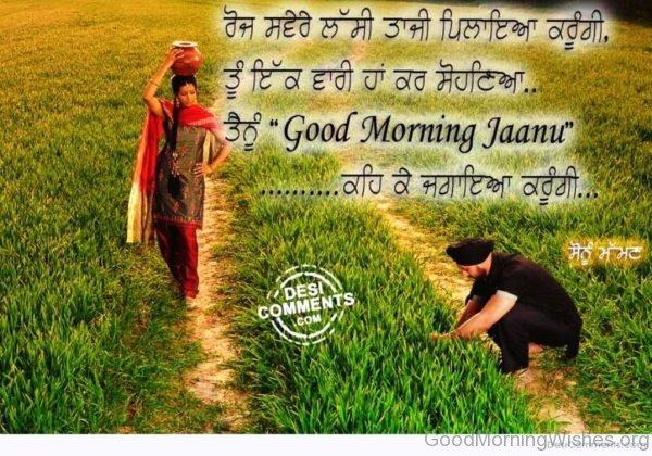 Good Morning Jaanu