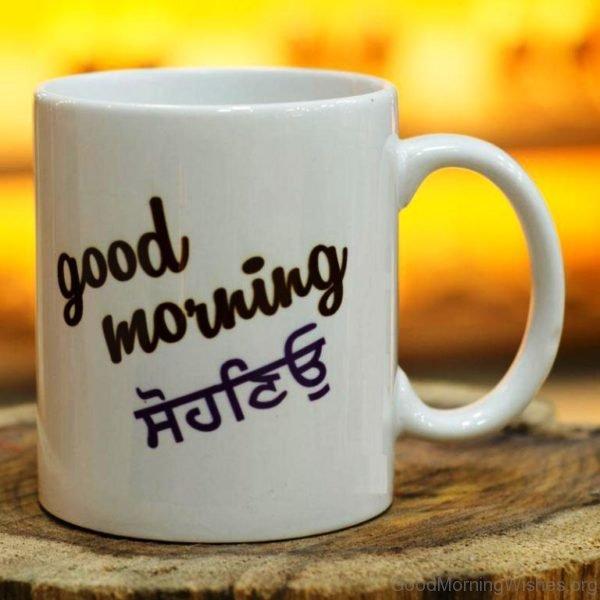 Good Morning Sohneyo