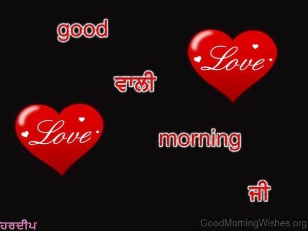 Good Vali Morning