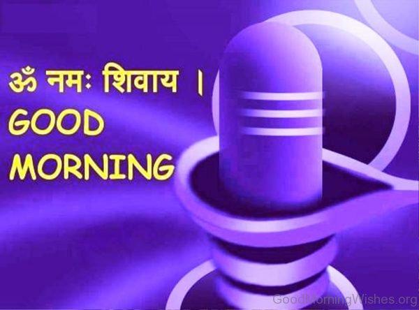 Lovely Good Morning God Pic