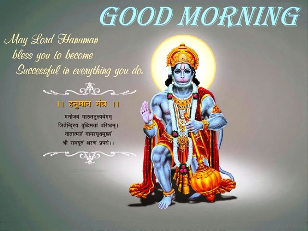 Good morning image with god picture - hanuman ji