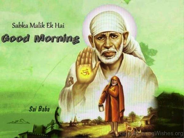 Sabka Malik Ek Hai Good Morning Pic