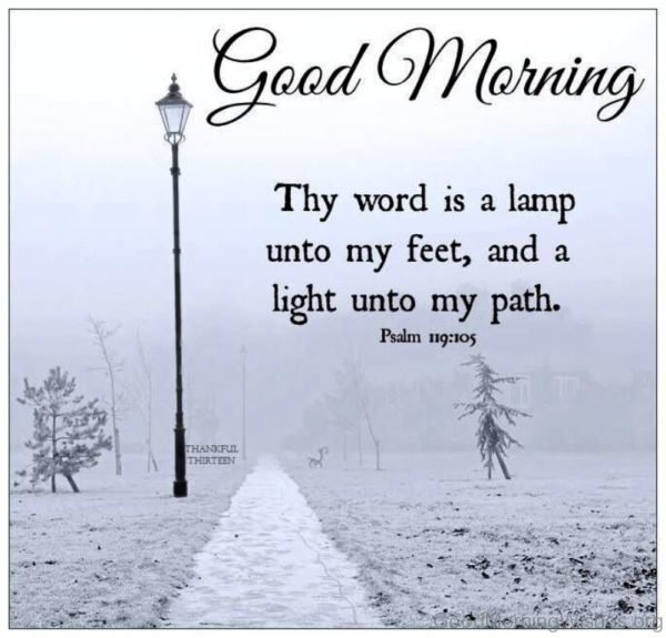 The Word Is A Lamp Unto My Feet And A Light Unto My Path